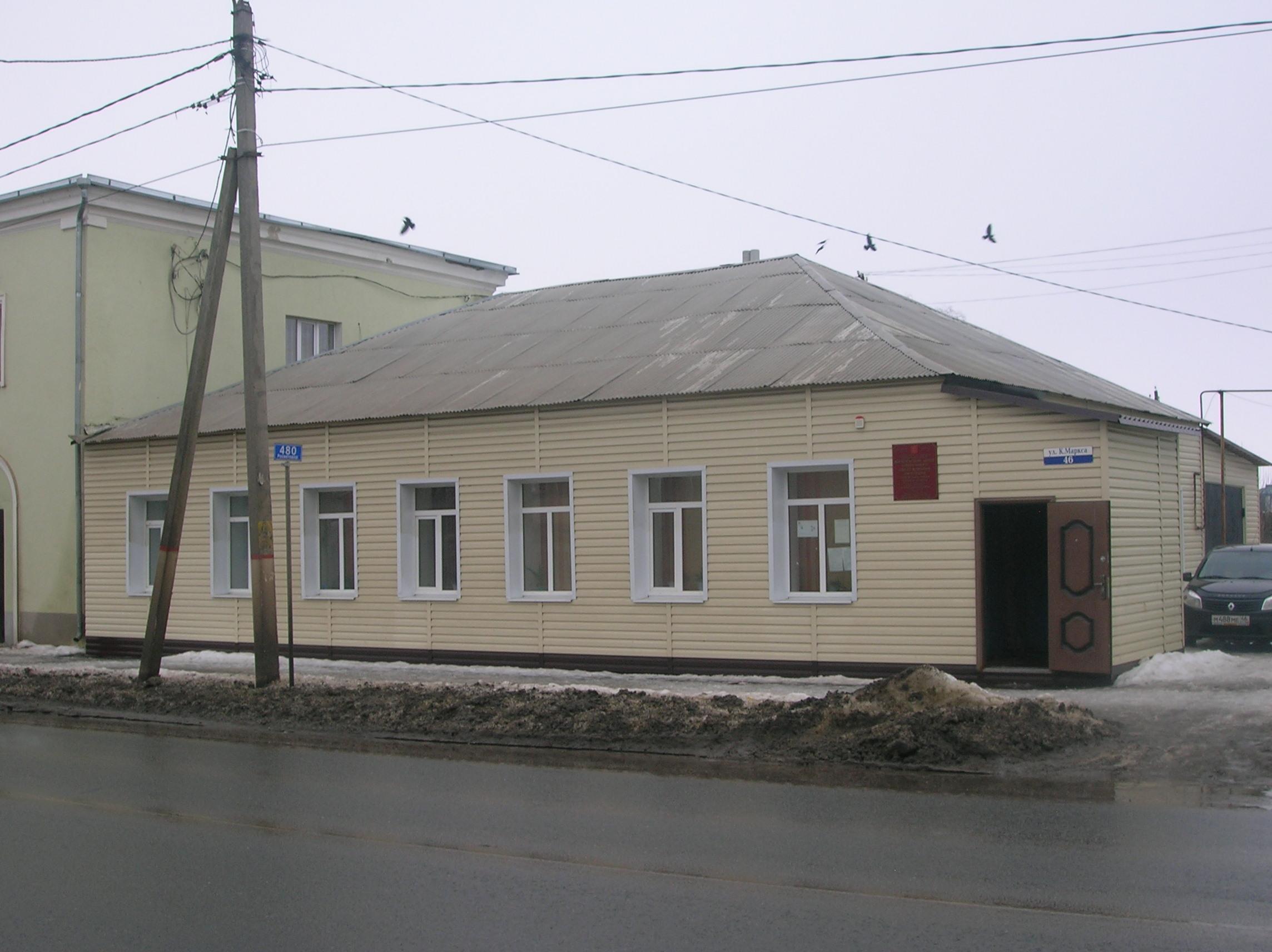 Администрация Фатежского района
